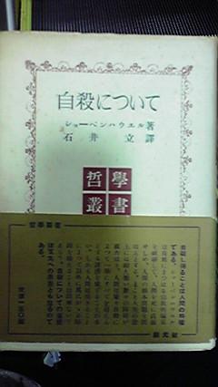 2011121421230000.jpg