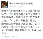 Screenshot_2015-01-13-09-18-05-1.png